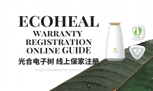 How to register Ecoheal product warranty online?