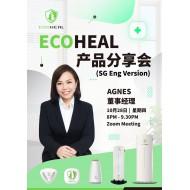 ECOHEAL Sharing Session 【English】