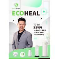 Ecoheal Air Purifier - Sharing Session 【Mandarin】